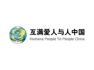 Nuestros proyectos de desarrollo en China y el coronavirus-img3