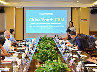 The Official launch of Yunnan Low-carbon Schools Pilot Project Held-img2