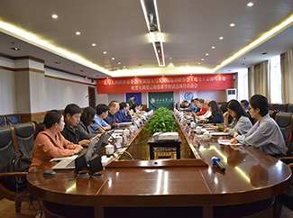 The Official launch of Yunnan Low-carbon Schools Pilot Project Held-img1